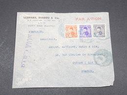 EGYPTE - Enveloppe Commerciale De Port Saïd Pour La France - L 17381 - Egypt