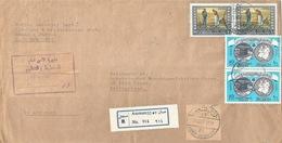 R Airmail Brief  Amman - Uster                1974 - Jordanie