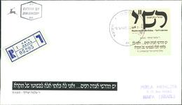 Israel 1989, 950. Geburtstag Von Rashi, Michel 1121 (4-178) - FDC