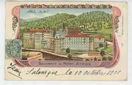 """GRECE - TURQUIE - SALONIQUE - Lithographie - """"Souvenir De MONT ATHOS """"(1908) - Greece"""