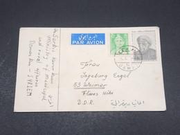 SYRIE - Enveloppe De Damas Pour L' Allemagne , Affranchissement Plaisant - L 17398 - Syrie
