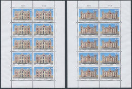 EUROPA CEPT LUXEMBOURG  2017 FULL SHEETS Only Euro 255 - Full Sheets