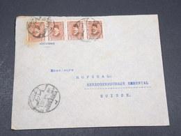 EGYPTE - Enveloppe Commerciale De Alexandrie Pour La Suisse En 1932 , Affranchissement Recto Et Verso - L 17426 - Egypt