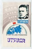 QSL CARD - AK 324398 Ukraine - Kiev - Radio Amateur