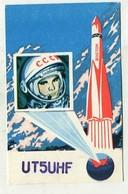 QSL CARD - AK 324400 USSR - Ukraine - Kiev - Radio Amateur