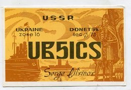 QSL CARD - AK 324415 USSR - Ukraine - Donetsk - Radio Amateur