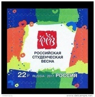 Russia 2017 Mih. 2437 All-Russian Festival Russian Student Spring MNH ** - Nuevos