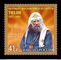 Russia 2017 Mih. 2510 Re-establishment Of The Patriarchate In Russia. Saint Tikhon MNH ** - Unused Stamps