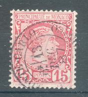 MONACO ; 1885 ; Y&T N° 5 ; Oblitéré - Monaco