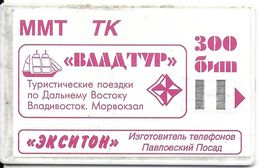 "TÉLÉCARTE PHONECARD RUSSIE URRS  MMT TK 300 "" CROISIÈRE VERS VLADIVOSTOK ??"" Dos Vierge - Russie"