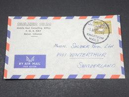 SOUDAN - Affranchissement De Khartoum Sur Enveloppe Pour La Suisse En 1966 - L 17511 - Soudan (1954-...)