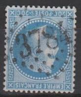 GC   3784  SAINT  NICOLAS  DU  PORT    (  52  -  MEURTHE   ET  MOSELLE  ) - Marcophilie (Timbres Détachés)