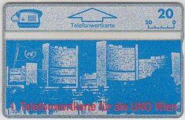 Austria P082 - UNO Wien - Privat, Voll - Mint - Oesterreich