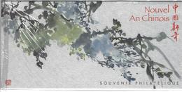 BLOCS SOUVENIR SOUS BLISTER  NEUF N° 6 - Souvenir Blocks