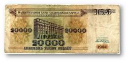 "BELARUS - 20 000 Rublei - 1994 - P 13 - Used - Serie AO ( AT )-  National Bank /"" Pagonya "" Warrior On Horseback - 20000 - Bielorussia"