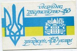 QSL CARD - AK 324455 Ukraine - Ternopol - Radio Amateur
