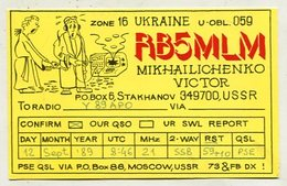 QSL CARD - AK 324458 USSR - Ukraine - Stakhanov - Radio Amateur