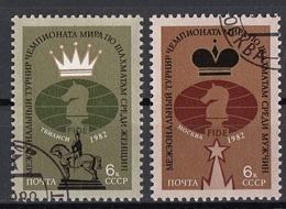 Russia 1982 Sc. 5079-5080 World Chess Championship Full Set  CTO - Scacchi