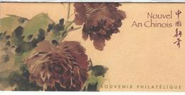 BLOCS SOUVENIR  SOUS BLISTER  NEUF N° 16 - Foglietti Commemorativi