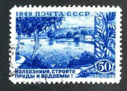 11736)  RUSSIA 1949  Mi.#1388  (o) - Used Stamps