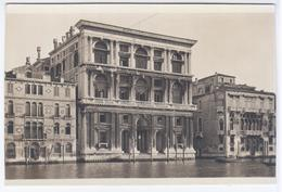 Italia Italy, Venezia, Canal Grande, Palazzo Grimani, Ora Corte D'Appello - Venezia (Venice)