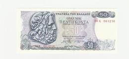 50 Drachmen  UNZ - Greece