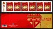Taiwan 2012 Congratulations Stamp Booklet Chinese Wedding Flower Auspicious Peony Coin Paper Cut - 1945-... République De Chine