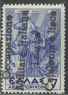 ITACA ITHACA 1941 CEFALONIA POSTA AEREA AIR MAIL 7 DRACME DRX MNH FIRMATO SIGNED - Cefalonia & Itaca