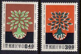Taiwan 1960 World Refugee Year Organizations Celebrations Oak Emblem Trees Plants Stamps MNH Sc#1252-1253 SG349-350 - Unused Stamps