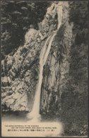 Nunobiki Waterfall, Kobe, Hyōgo, C.1910 - Postcard - Kobe