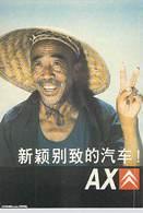 NUGERON  N°J 138 PUB Publicité Campagne Publicitaire CITROEN 1986 Révolutionnaire  AX !  (chinois)  * PRIX FIXE - Publicité