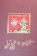 Russia 21.04.2017 Mi # Bl 242 II 25th Anniversary Of The Russian Internal Affairs Guardia Veteran Union MNH OG - Blocs & Hojas