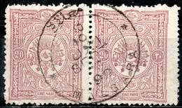 Turkey,Ottoman Lux Cancellation:Malgara معلقره ,Eastern Thrace, As Scan - 1858-1921 Empire Ottoman