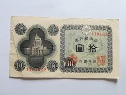 GIAPPONE 10 YEN 1946 - Giappone