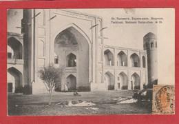 CPA: Ouzbékistan - Tachkent - Medressé Barak-Khan - Ouzbékistan
