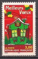 Frankreich  (1998)  Mi.Nr.  3346  Gest. / Used  (4fa18) - Frankreich