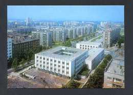 Bulgaria. Dimitroffgrad. Nueva. - Bulgaria