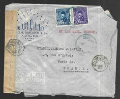 Lettre D'Egypte Par Avion  Du Caire Vers Paris - Poste Aérienne