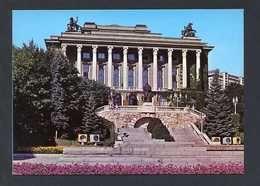 Bulgaria. Gabrovo *La Maison De La Culture* Nueva. - Bulgaria