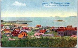 ASIE - JAPON -- Tsingtau - Japon