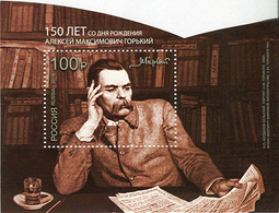 2018-2333 M/S Russia Russland Russie Rusia Portrait Of Maxim Gorky,writer.Painting By Bogdanov-Belsky 2551 (Bl 255) MNH - Scrittori