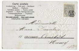 TYPE BLANC - OBLITERATION JOUR DE L'AN - N°XII Sur CARTE => NANCY - Postmark Collection (Covers)