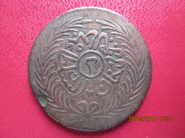 TUNISIE , 2 Kharub Au Nom De Abdul Mejid,  AH 1289 1872, TB - Tunesië