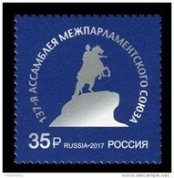 Russia 2017 Mih. 2487 Inter-Parliamentary Union MNH ** - Unused Stamps