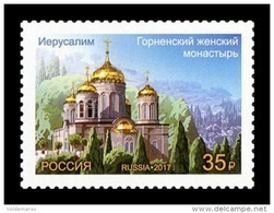 Russia 2017 Mih. 2503 Gornenskiy Monastery In Jerusalem (joint Issue Russia-Israel) MNH ** - Unused Stamps