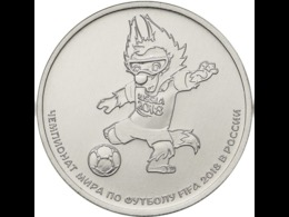 Russia, World Cup 2018, Mascot ZABIVAKA (wolf), 25 Rbl Rubels - Rusia