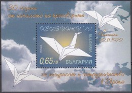 BULGARIA 2002, 30 Years NEGOTIATIONS On SECURITY And COOPERATION In EUROPE, MNH BLOCK, GOOD QUALITY, *** - Unused Stamps