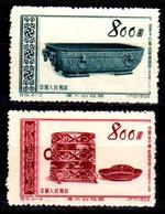 Cina-A-0331 - Emissione 1954 - Senza Difetti Occulti - - 1949 - ... People's Republic