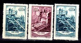 Cina-A-0333 - Emissione 1954 - Senza Difetti Occulti - - 1949 - ... People's Republic