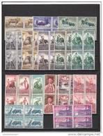 España Nº 1254 Al 1269 En Bloque De Cuatro - 1951-60 Unused Stamps